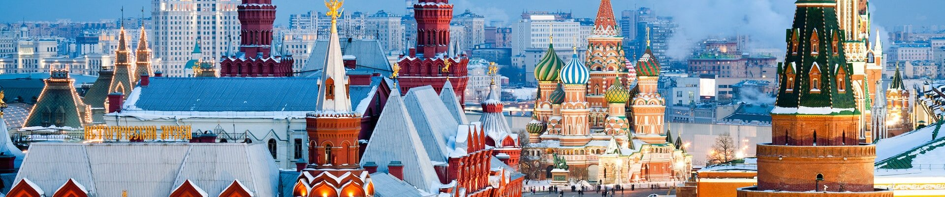 picture of Moscow