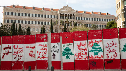 Beirut Government Palace